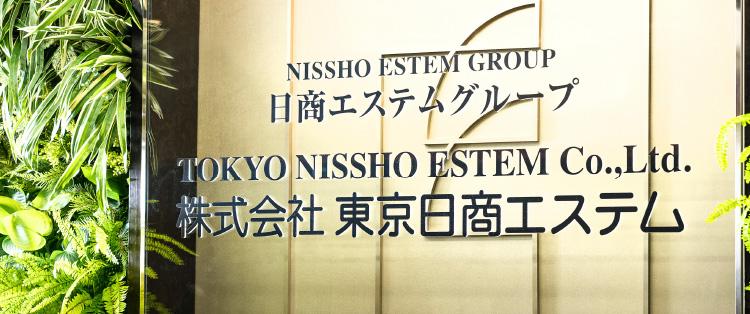 サイトマップ|株式会社東京日商...